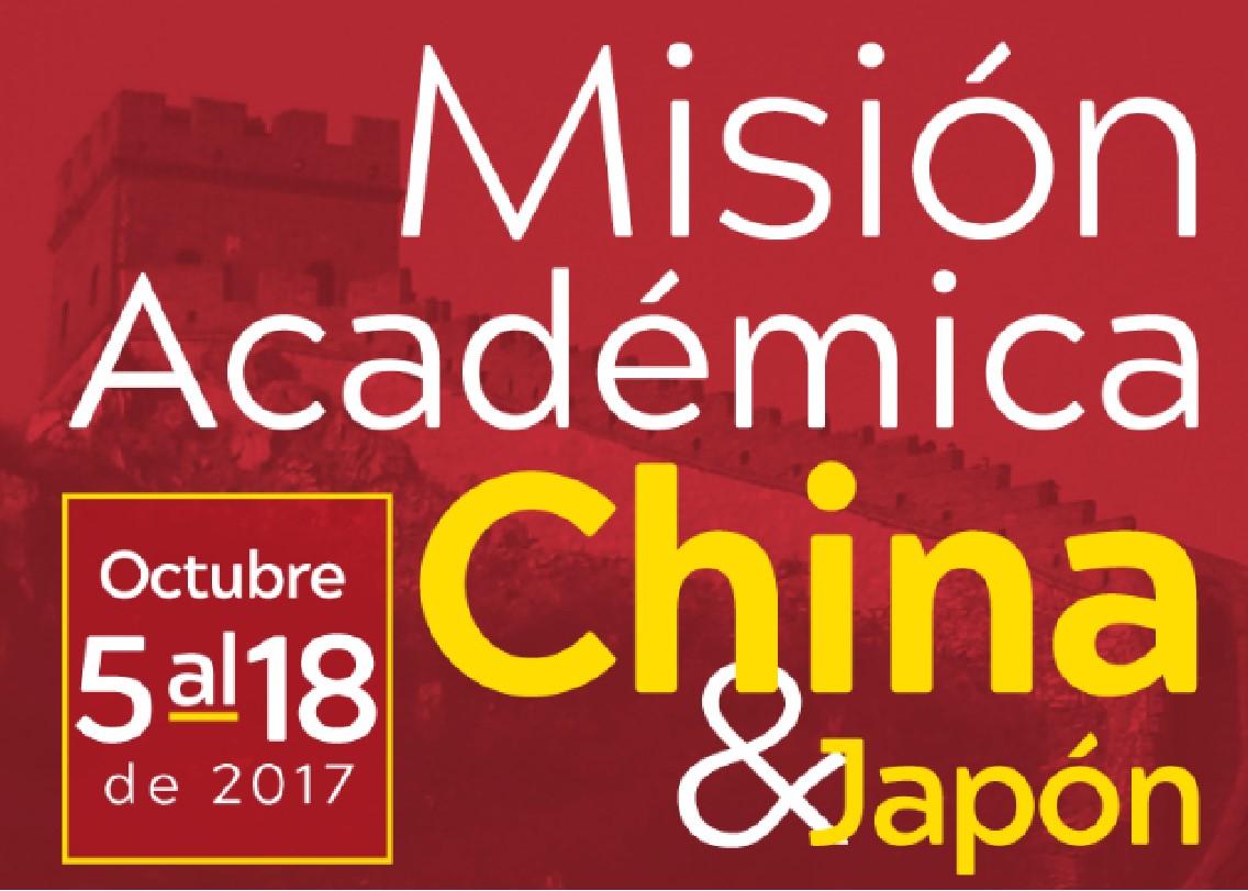Misi_n_acad_mica_china-jap_n